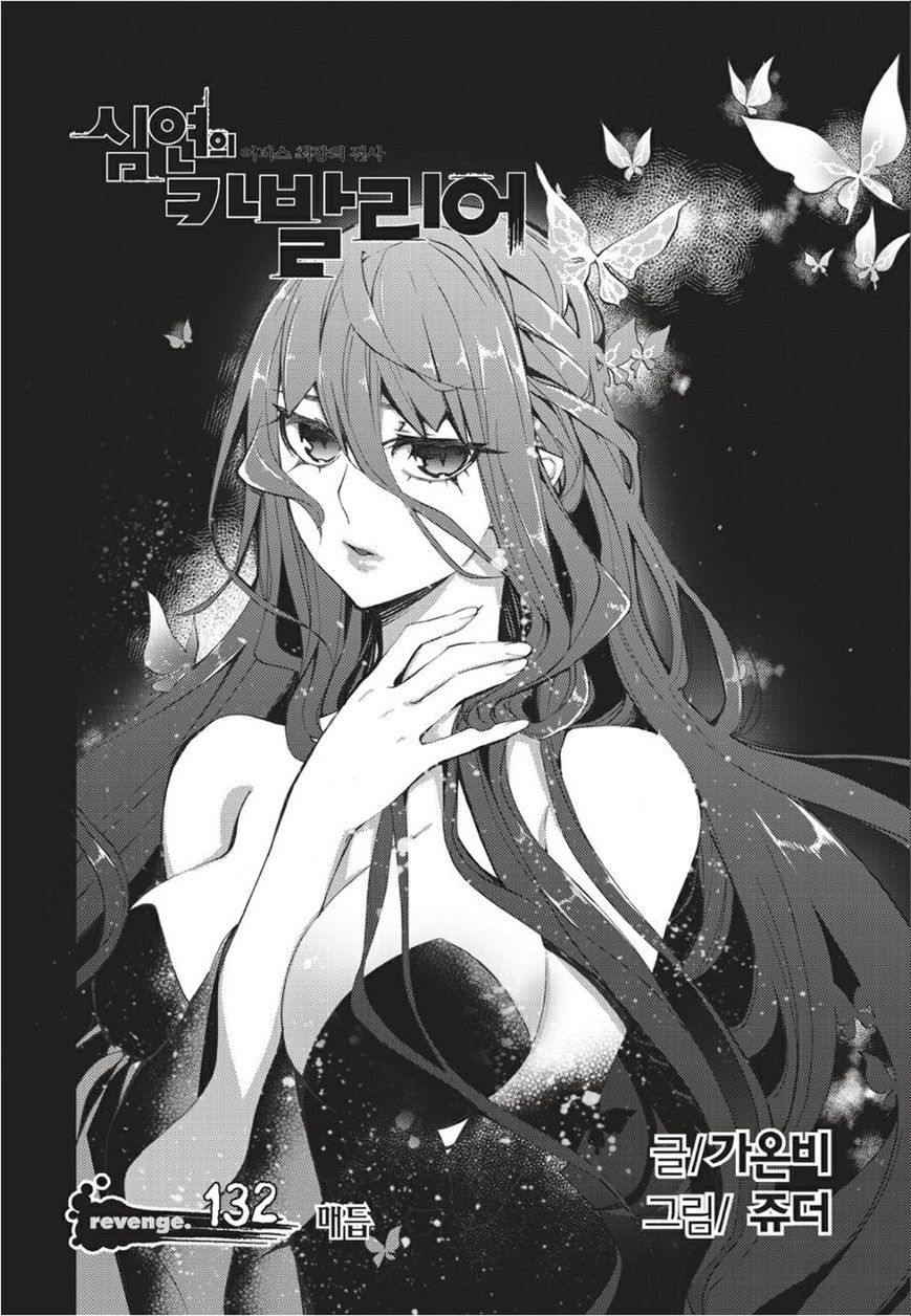 Scan Cavalier Of The Abyss : cavalier, abyss, Cavalier, Abyss, Graphic, Novelists,, Cavalier,, Manga, Illustration