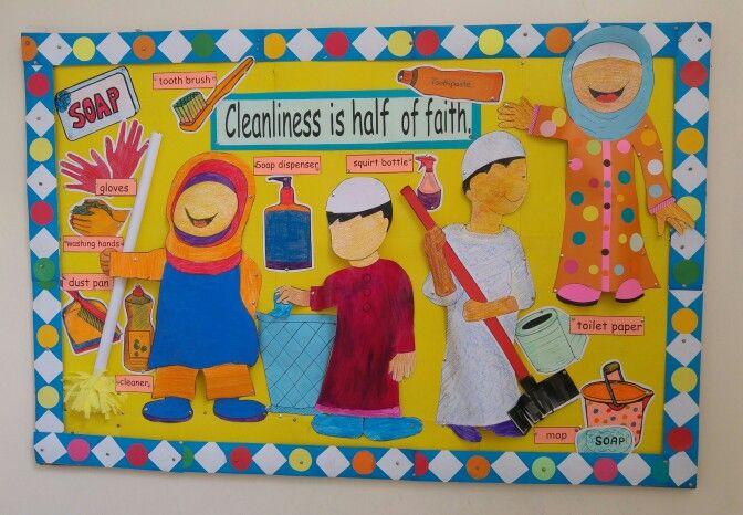 Cleanliness Theme Board Bulliten Boards By Sumera Saleem