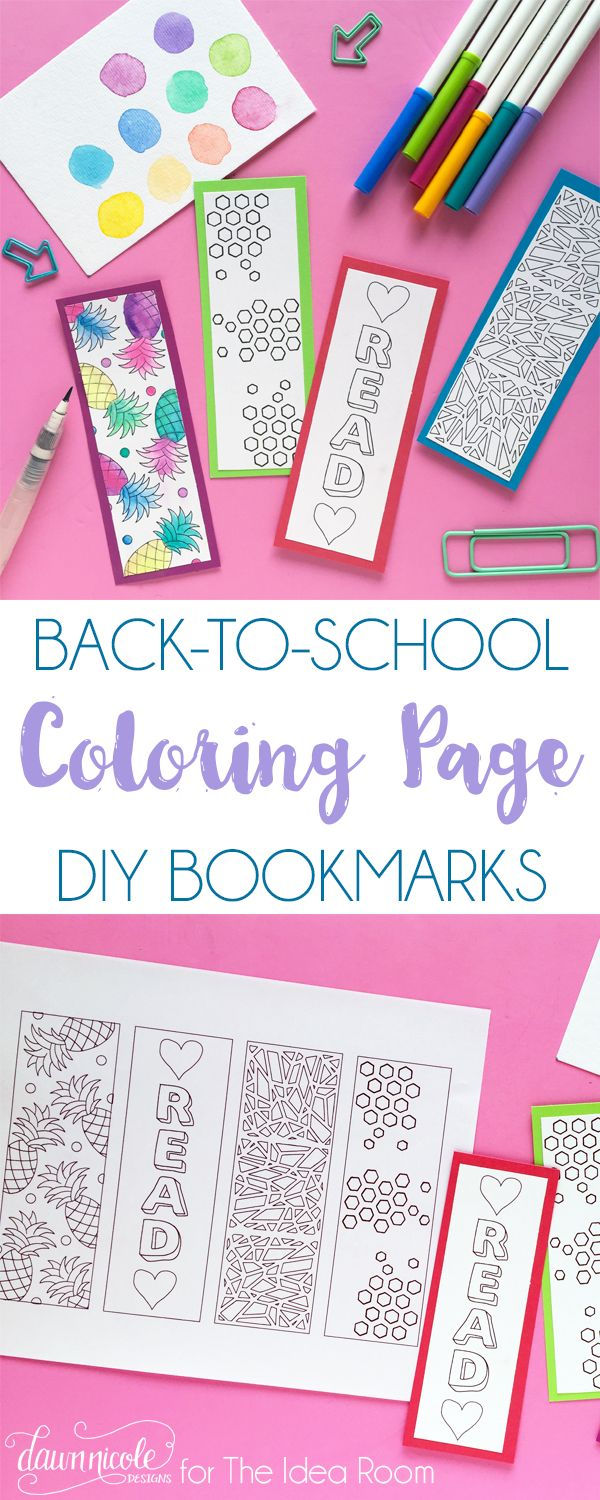DIY Back to School Coloring Page Bookmarks | Teacher Gifts & School ...