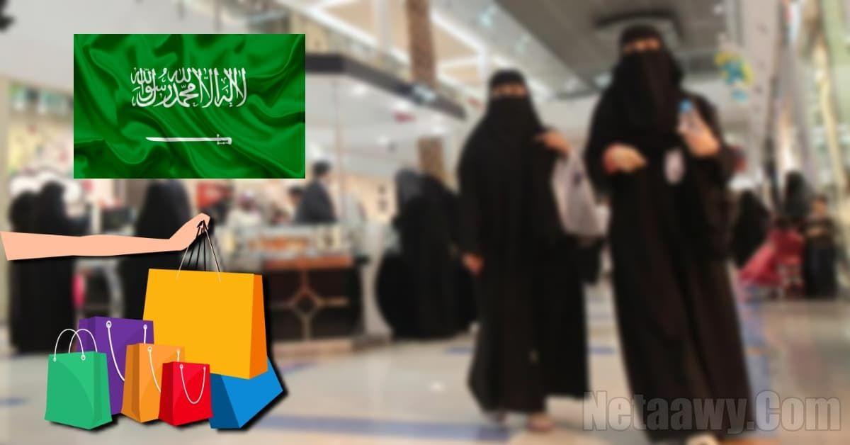 أفضل مواقع تسوق سعودية رخيصة توفر الدفع عند الاستلام Best Online Shopping Websites Shopping Websites Online Shopping Websites