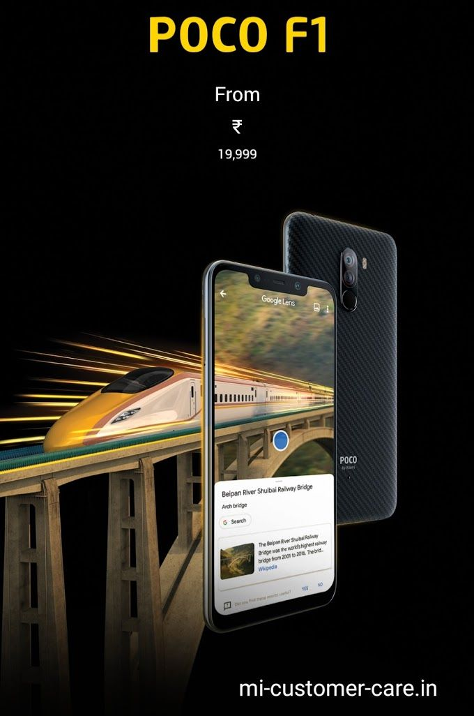 What is the price of Poco F1 in India? Mobile charger