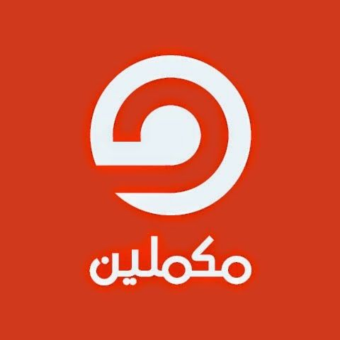 مشاهدة قناة مكملين بث مباشر اون لاين بدون تقطيع ترايد سوفت Tech Company Logos Pinterest Logo Company Logo