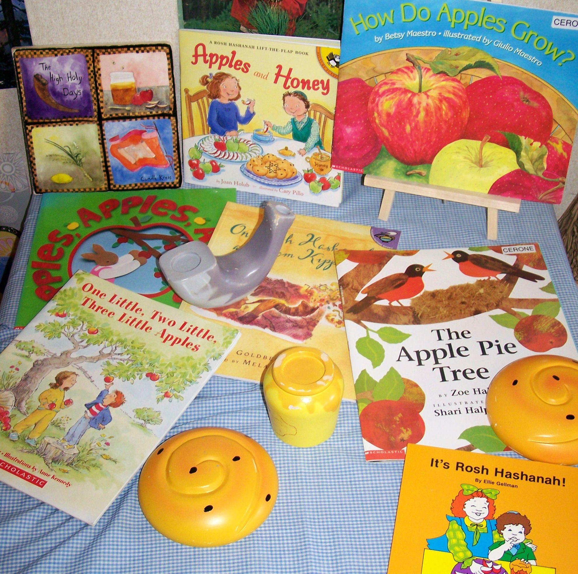 Rosh Hashanah Preschool