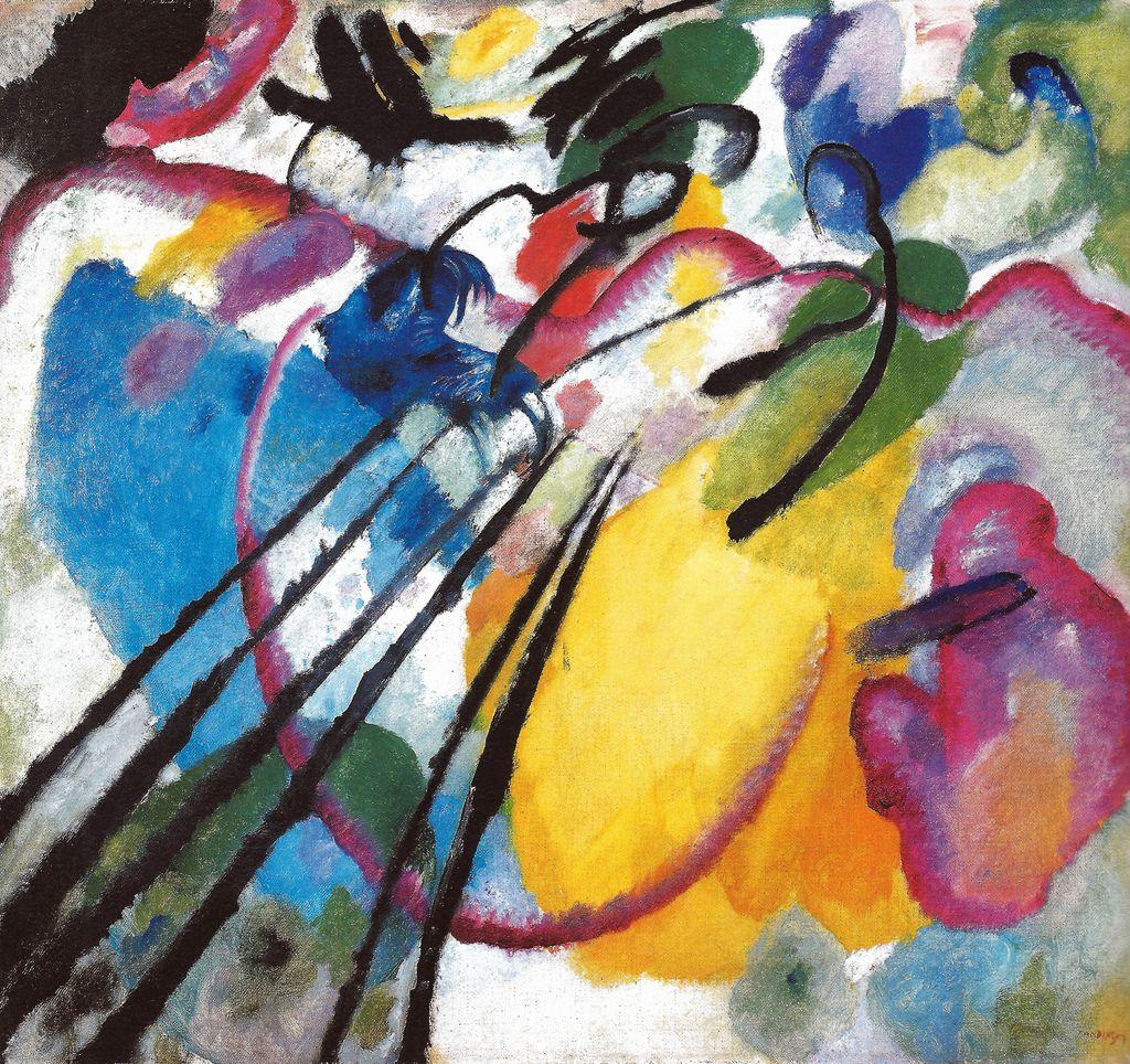 Wassily Kandinsky - Improvvisation 26, 1912 at Stadische Galerie im ...