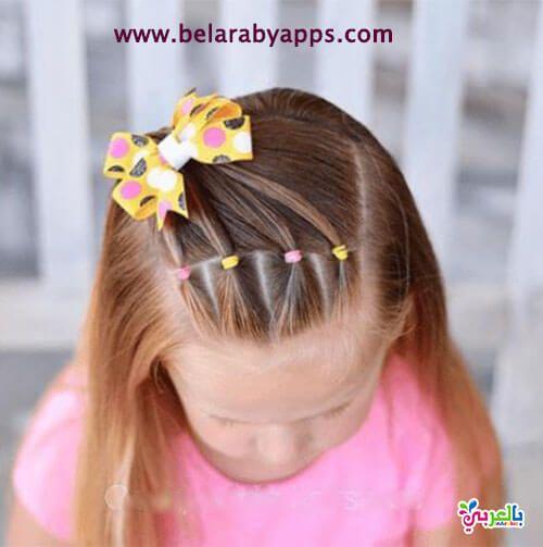 تسريحات شعر بنات جديدة للمدرسة Girls Hairstyles Easy Easy Little Girl Hairstyles Baby Girl Hairstyles