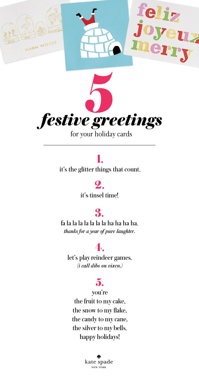 celebratecolorfully five festive greetings Kate Spade | Christmas ...