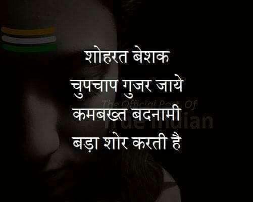 hindi • gulzar quotes