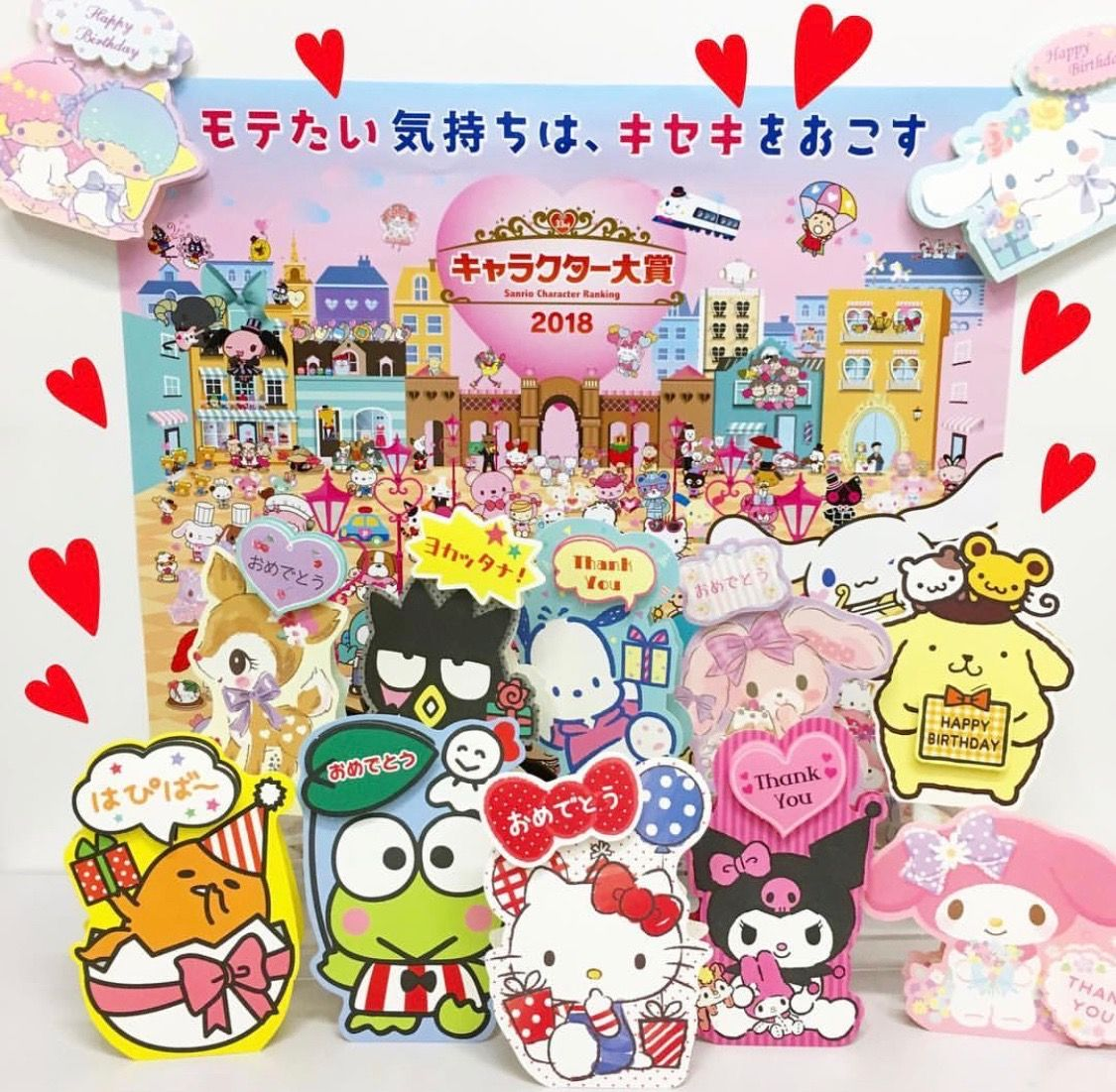 Sanrio Greeting Cards Character Vote Opens Now