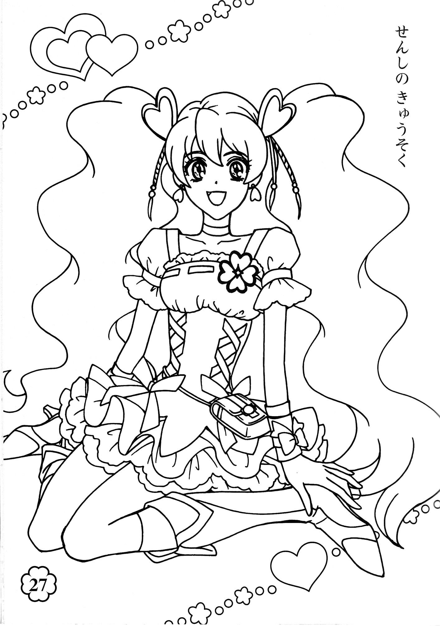 Fresh Pretty Cure Coloring Pages | Adult Print Outs... | Pinterest