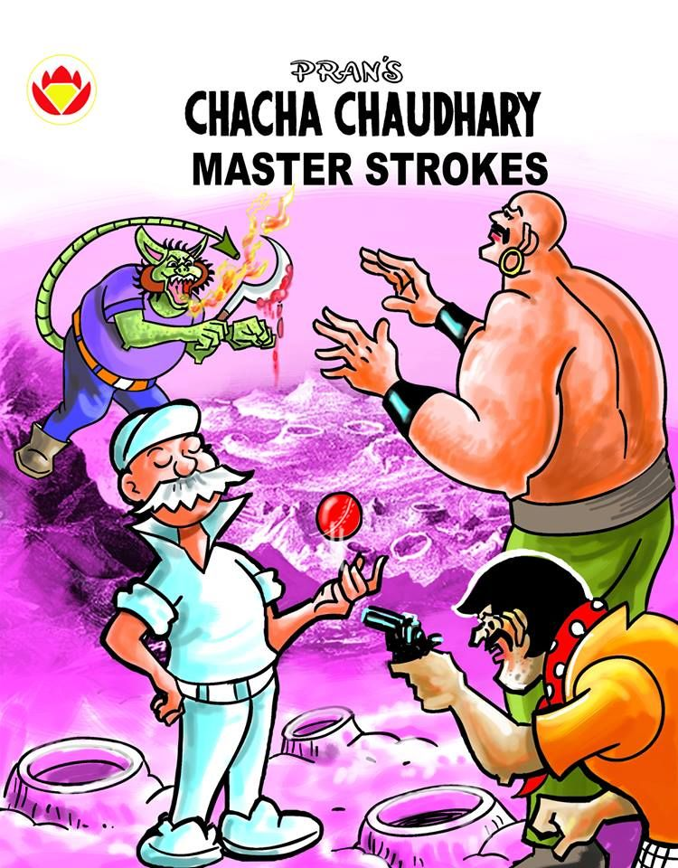 1) Chacha Chaudhary new issues available in English, Hindi