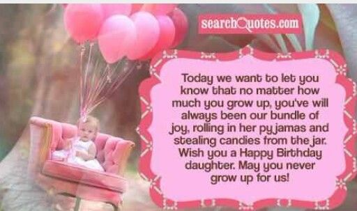 Pin by Toni De on TO MY DAUGHTERS | Birthday quotes for