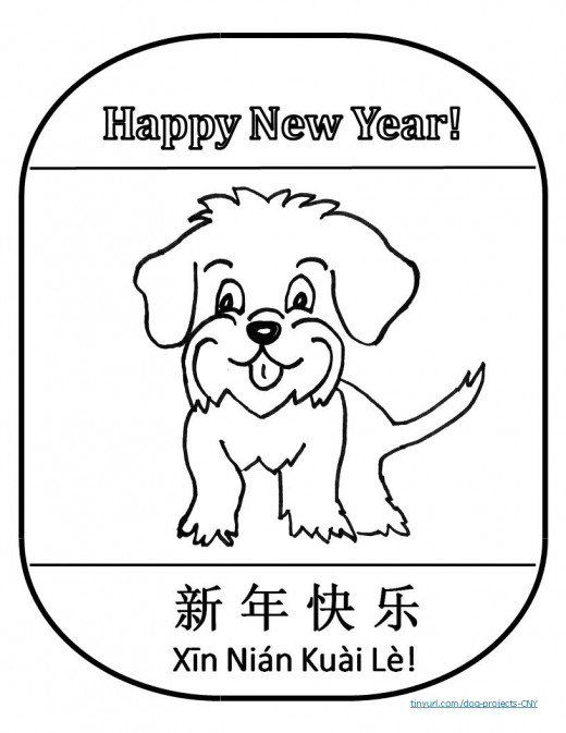 Lantern Shape For Year Of The Dog Kids Can Color And Cut String