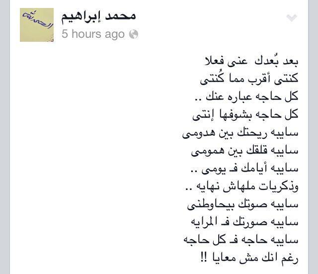 محمد ابراهيم Quotations Arabic Quotes Words