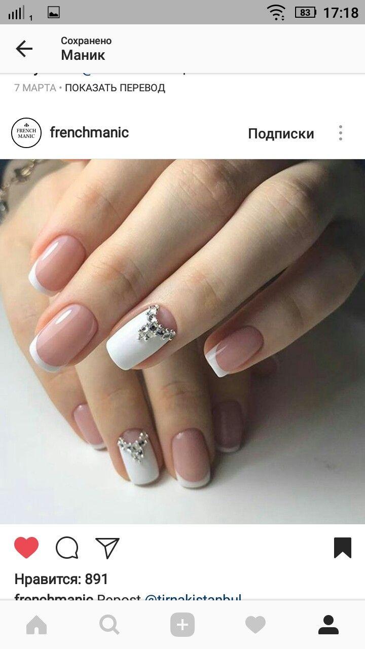 French Francuzskij Manikyur Strazy French Nails Krasivyj