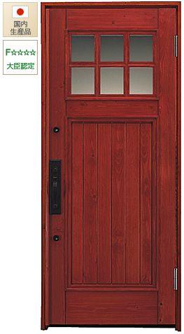 ノルディックレッドのヨーロピアン風桧無垢材ドア 安心の日本製です