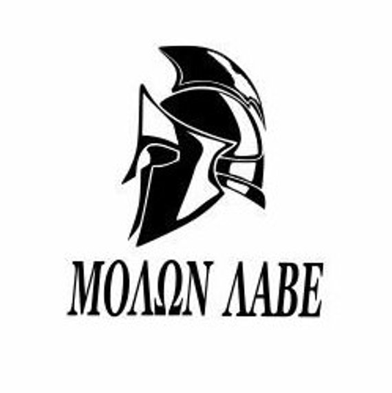 Molon Labe Decal Come And Take It Gun Decals Weapon Decals