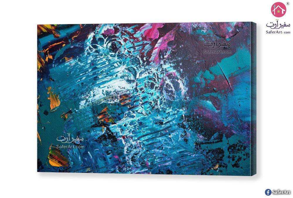 لوحات مودرن تجريدي سفير ارت للديكور In 2021 Blue Abstract Wall Art Art Abstract Wall Art