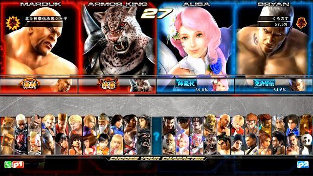 Tekken Tag Tournament 2 Free Download Highly Compressed Asad