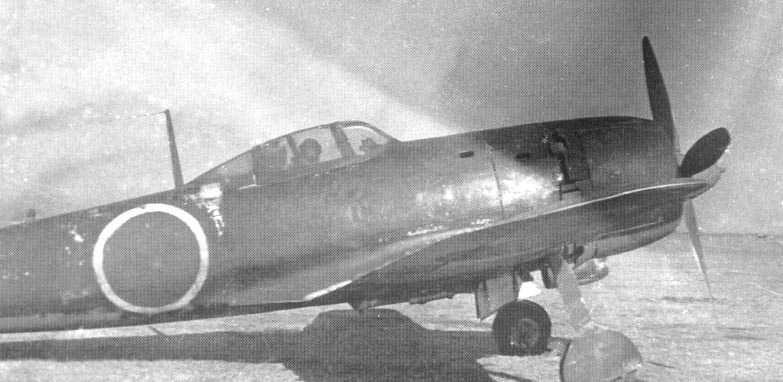 Ki-84-33.jpg (JPEG kép, 783 × 382 képpont)