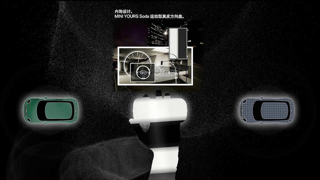 MESO: Mini Yours Style is all over by MESO Digital Interiors. Interactive Exhibit for Mini