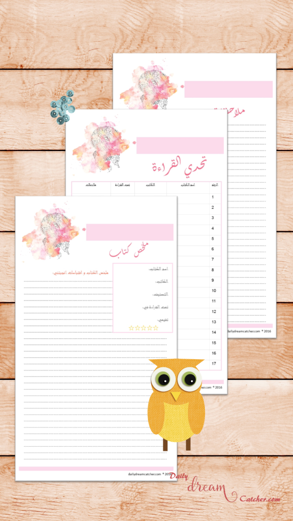 Reading Challenge And Book Summary Free Printable مطبوعات مجانية تحدي القراءة و ملخص الكتب Weekly Planner Stickers Printable Planner Life Planner