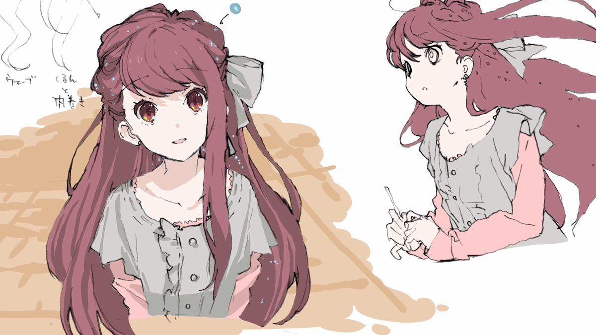 「河野恵美」の画像検索結果 (Dengan gambar) Animasi, Inspirasi