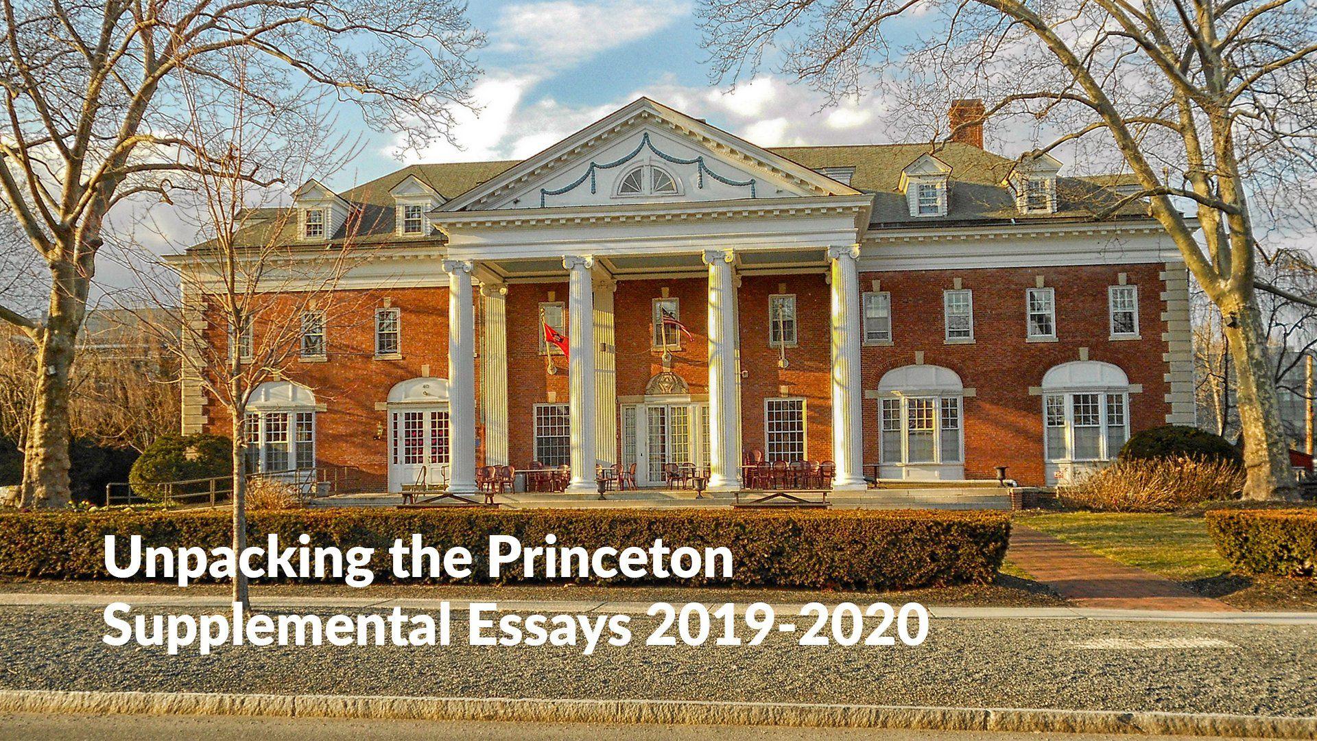 Princeton supplement essay help