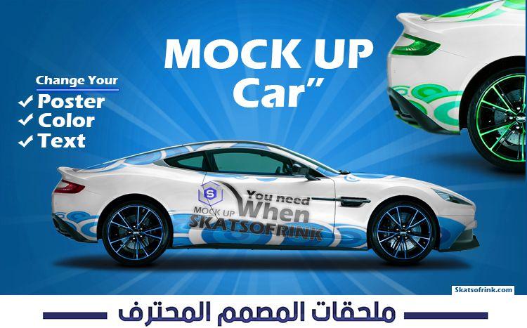 موك اب سيارة للحملات الاعلانية Mockup Car Psd File Car Colors Toy Car Cars For Sale