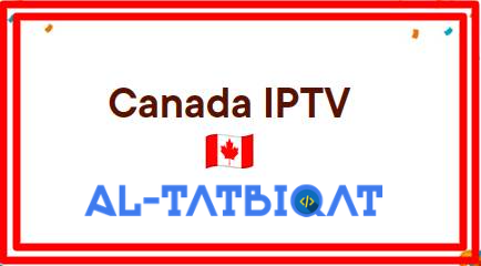 Free Iptv Canada Premium 2020 Working Today Welcom Toal Tatbiqatsite Today We Talk Aboutfree Iptv Canada Premium 2020 Working Today Moncton Canada Work Today
