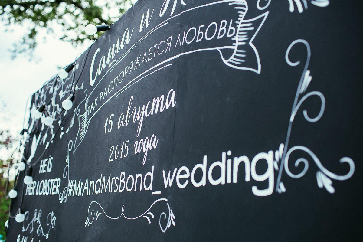 wedding photo zone, wedding photo, wedding decor, свадебная фото зона, оформление свадьбы, летняя свадьба
