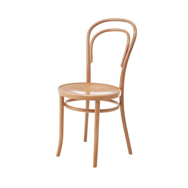Magazin Stuhl A 14 Natur In 2020 Wishbone Chair Chair Furniture