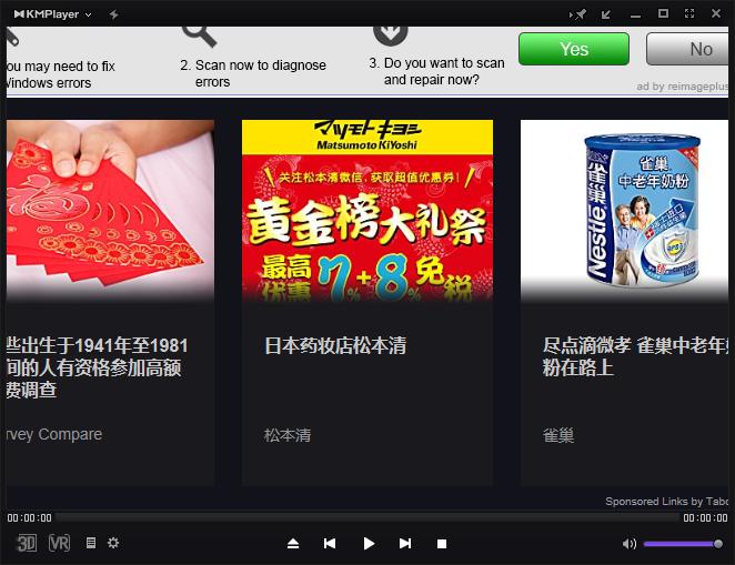 5KPlayer vs  KMPlayer Adware | Media Player Reviews | Desktop