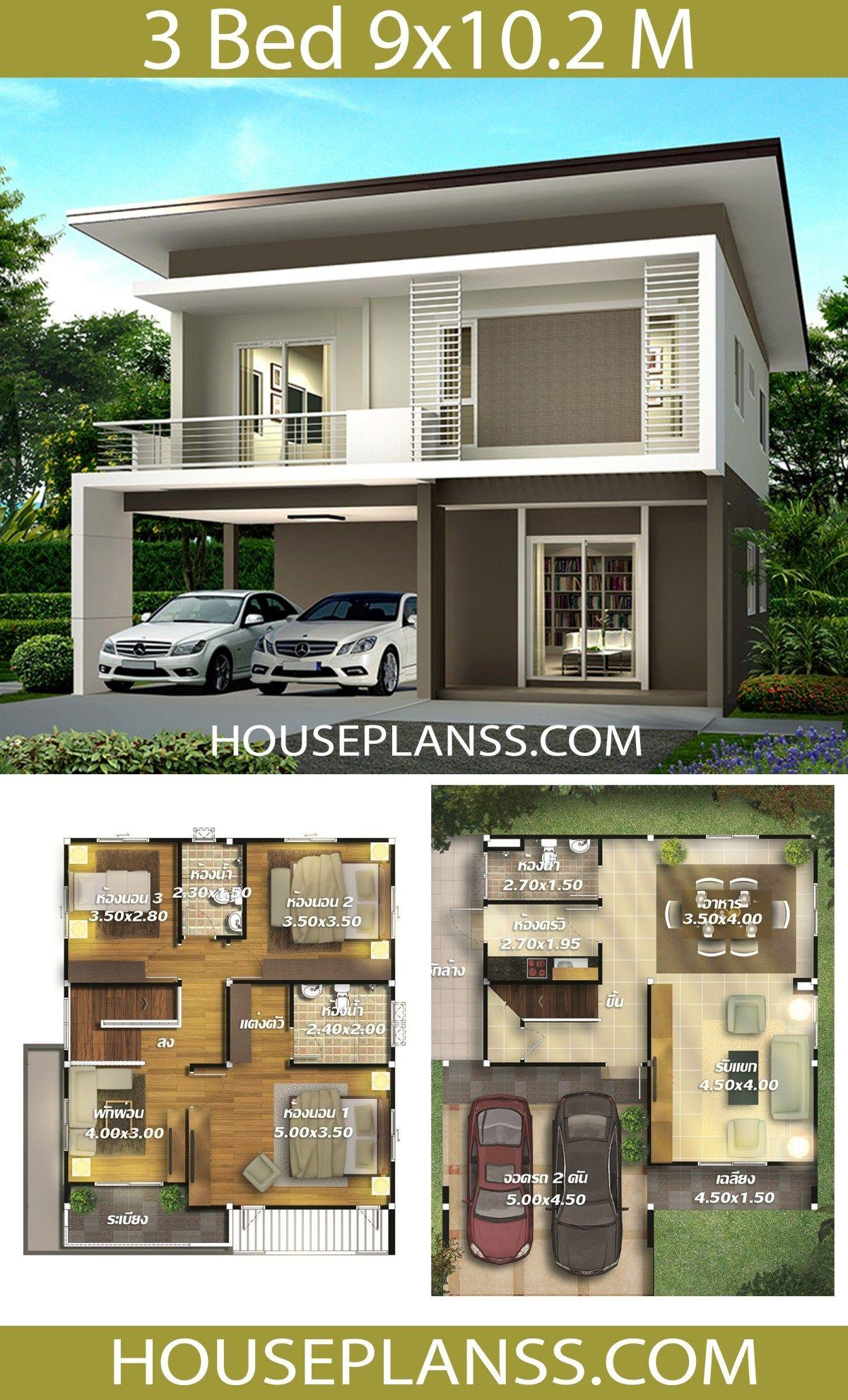 House Plans Idea 9x10 2 With 3 Bedrooms House Plans 3d In 2020 Unique House Plans Model House Plan Duplex House Design