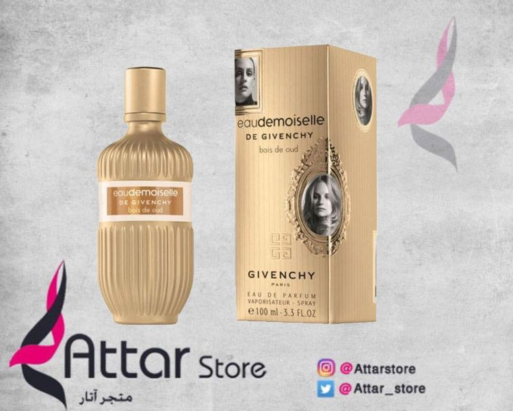 Givenchy Eaudemoiselle Bois De Oud عطر خشبي لـ النساء تتكون م قدمته من شدا المندرين وقلب العطر من عبق الوردة التركي Perfume Bottles Perfume Bottle