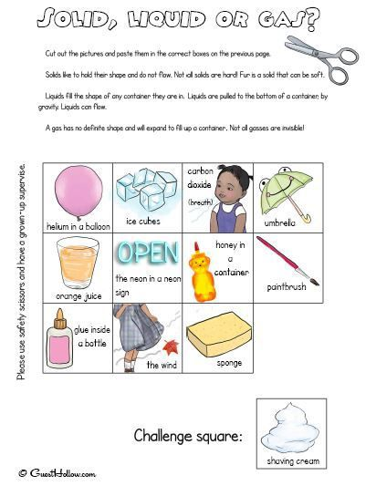 Solids, Liquids, and Gases - Printable Activity ...