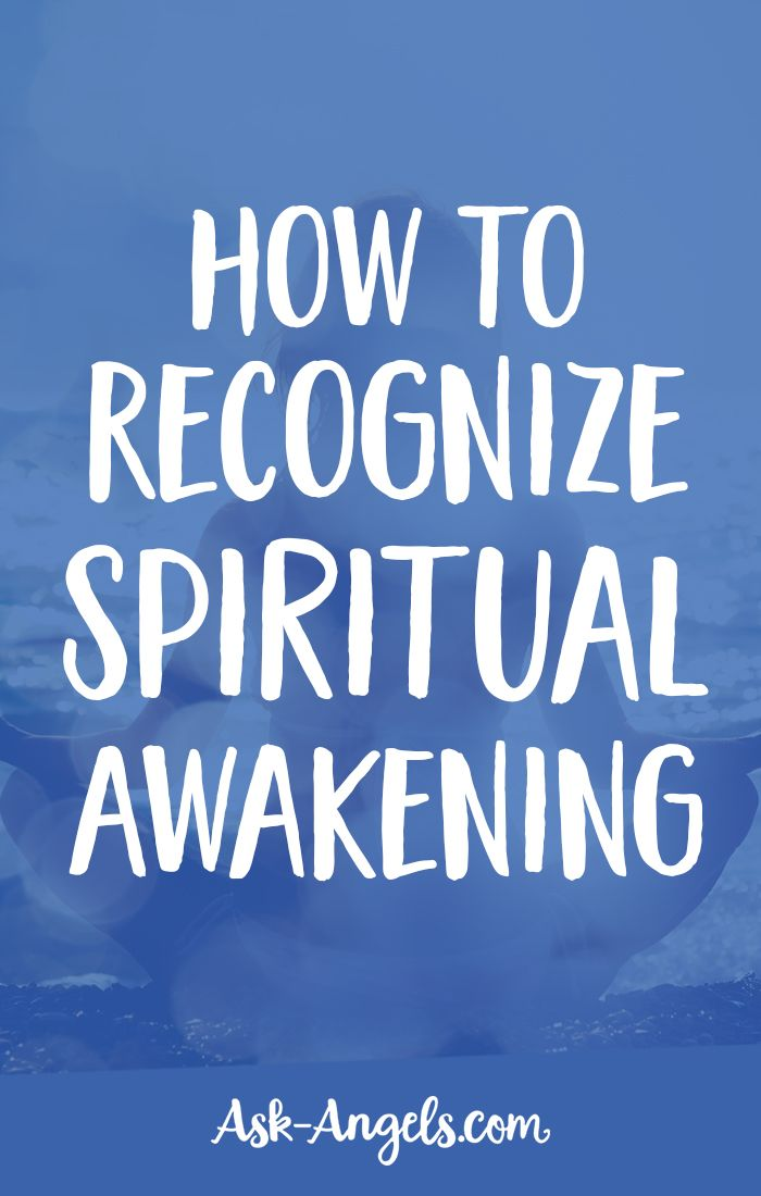 How to Recognize Spiritual Awakening
