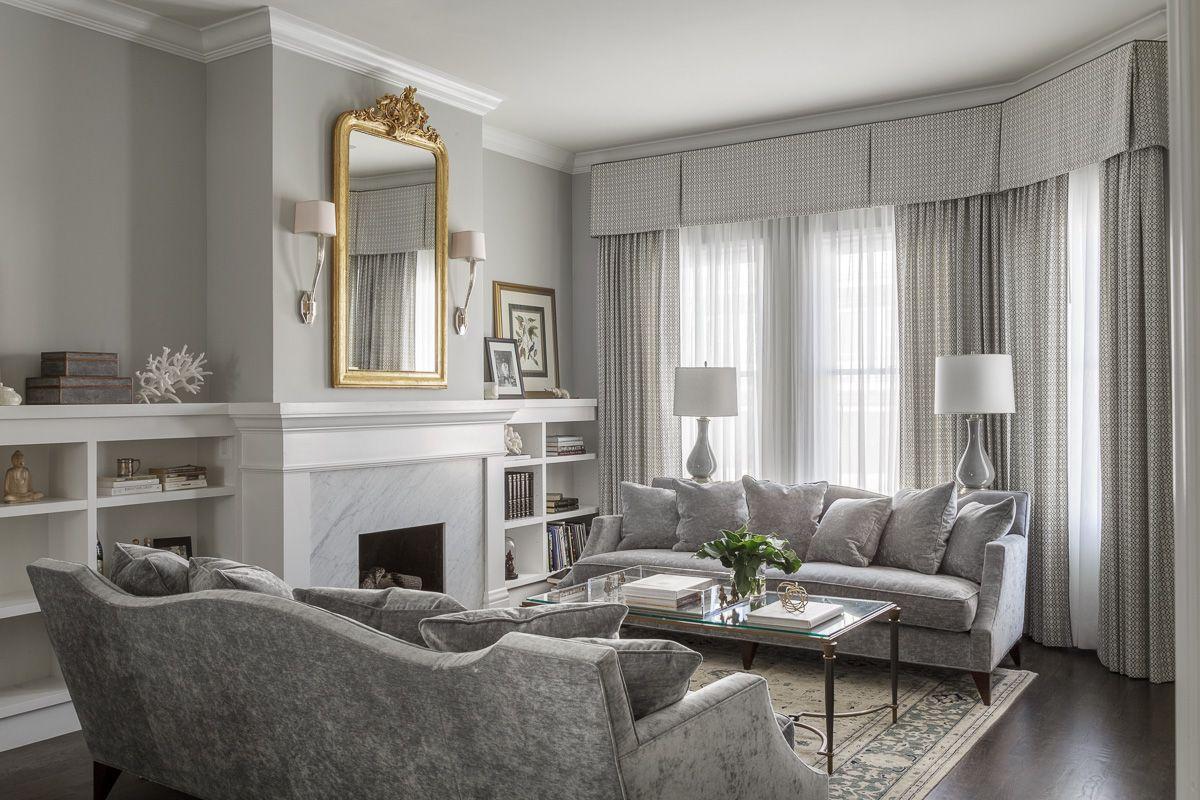 spruce street formal living room and custom drapery