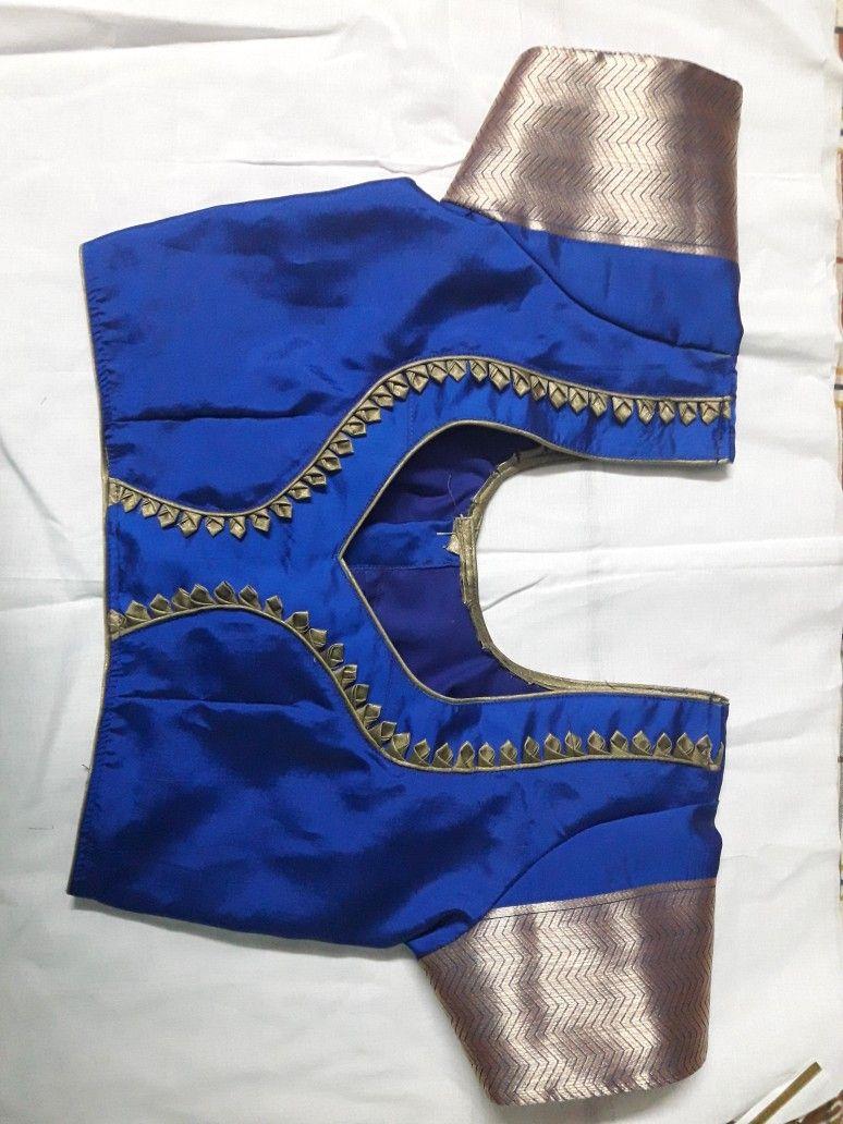 Saree blouse design patch work pin by jaya shree on dresses  pinterest  blouse designs design