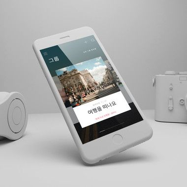 BuckeyShare App UI/UX 디자인 시안