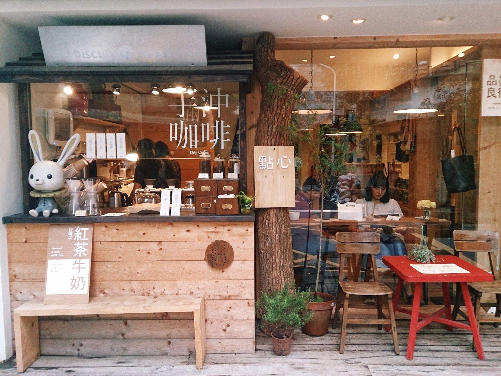 Pomelo 20150627174224 1600 1200 coffee shop for Diseno de interiores cafeterias pequenas