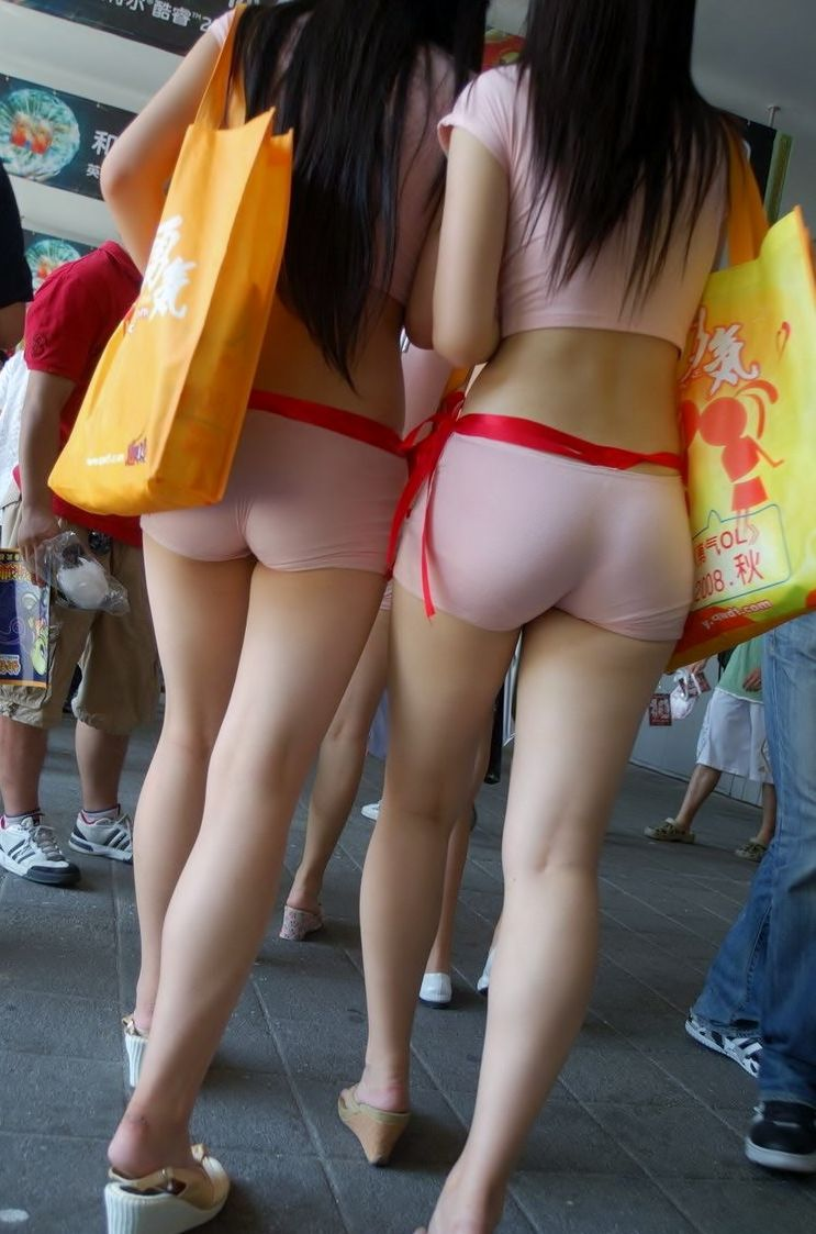 Asian Tight Asses 97