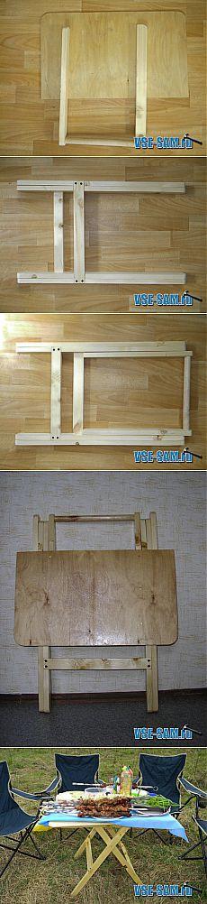 Складной столик на природу » VSE-SAM.ru - Сделай сам своими руками поделки, самоделки