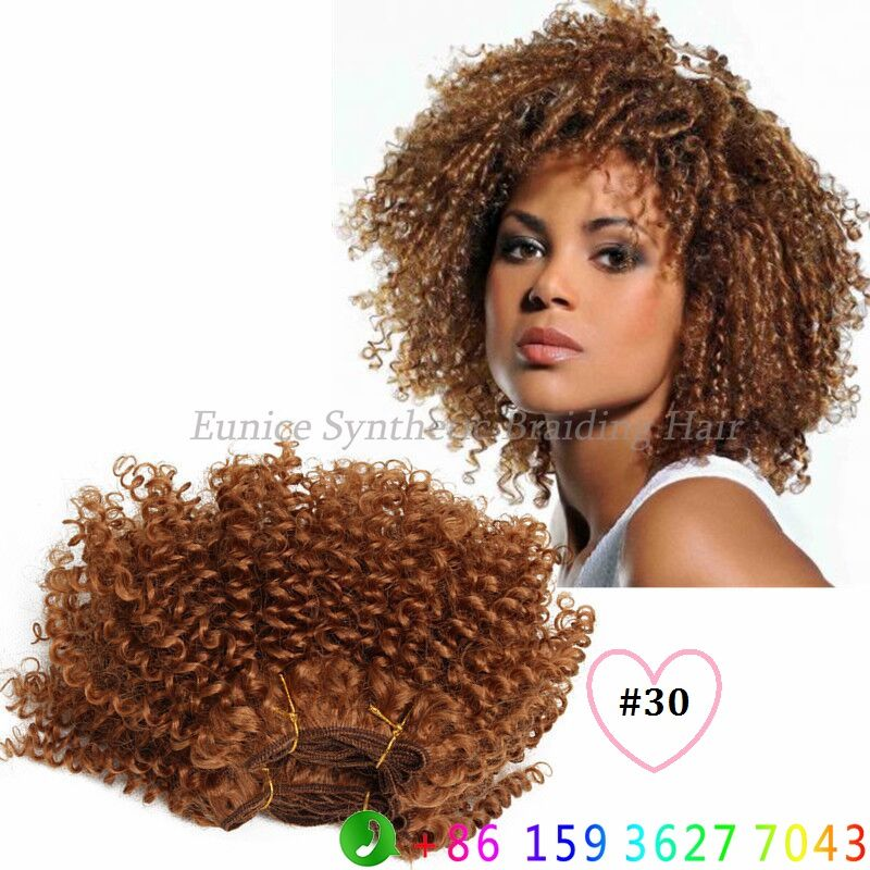 Brazilian Jerry Curl Synthetic Hair Extensions 8inch 3pcspack