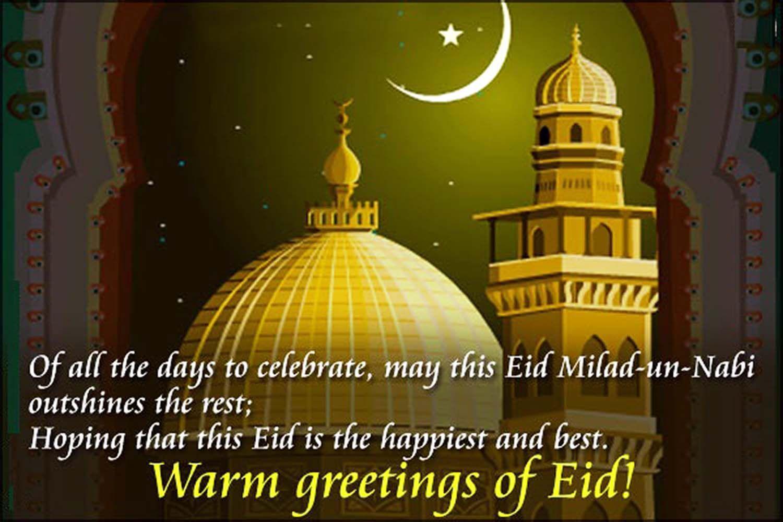Eid Milad Greetings In English Jashn E Eid Milad Un Nabi Images