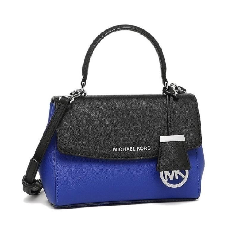 MICHAEL KORS Ava X-Small Saffiano Leather Crossbody Bag - Brought to you by Avarsha.com