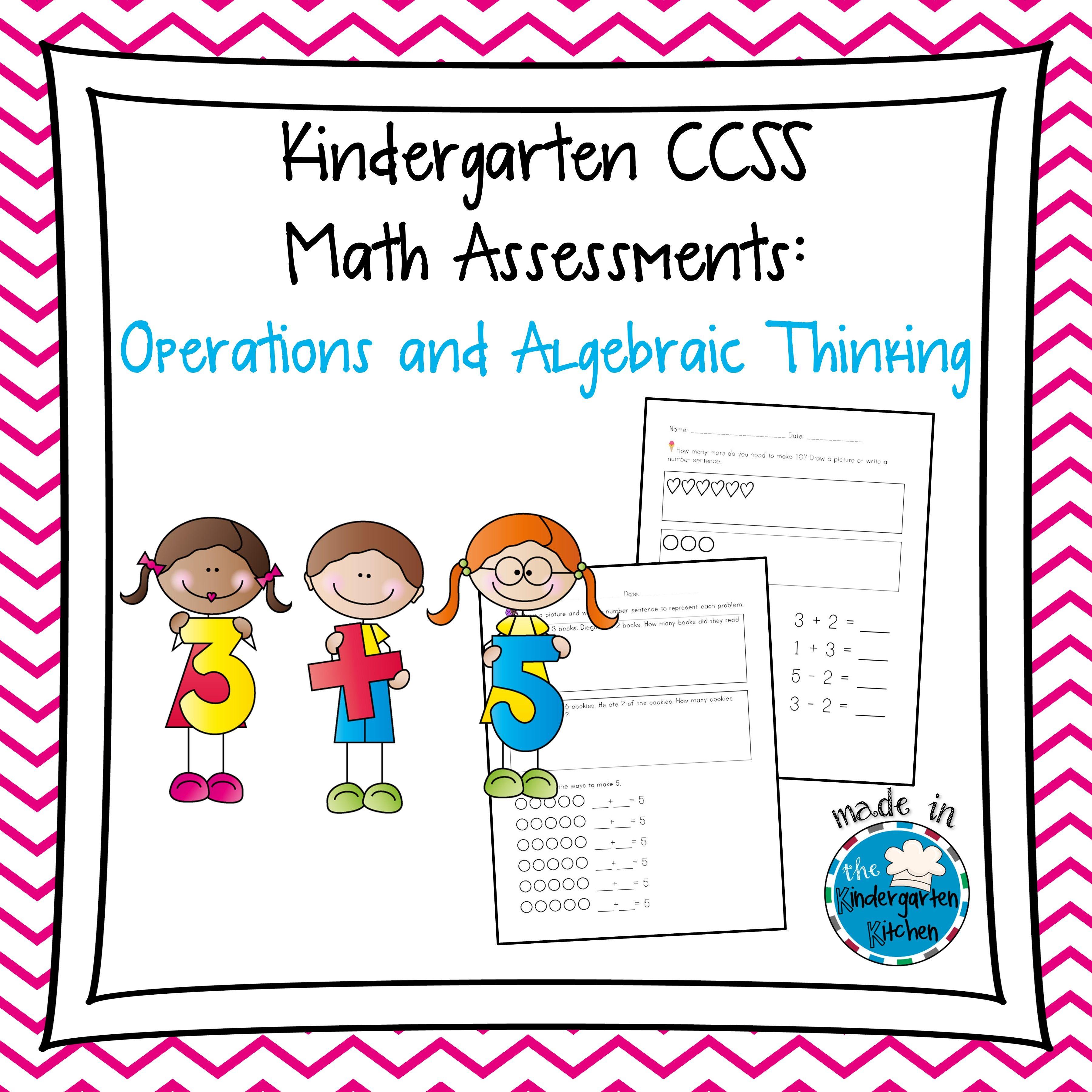 Kindergarten Ccss Math Assessments Operations And