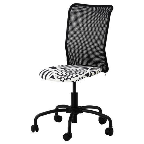 Torbjorn Peristrefomenh Karekla Ikea Ikea Office Chair Slipcovers For Chairs Modern Office Chair