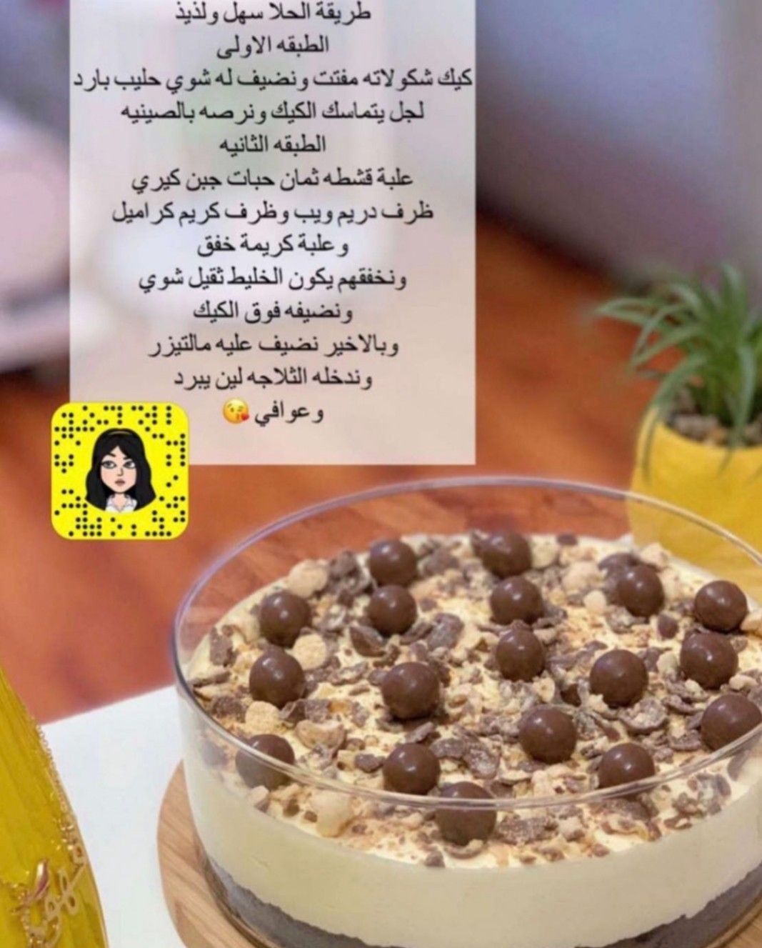 Pin By Pink On منوعات Food Cooking Breakfast