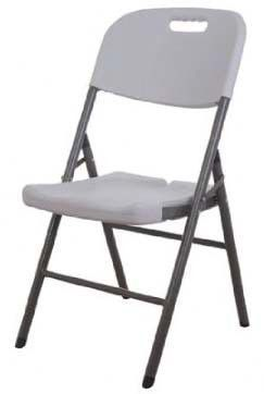 HomCom Folding Chair