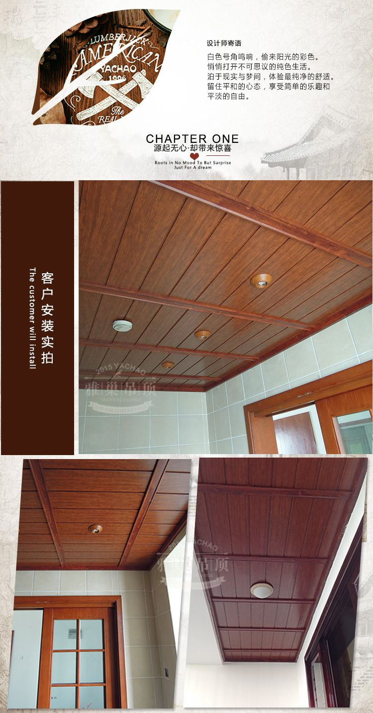 Aluminum Ceiling Board 17 82 S 3 97 Est 220pcs For Tv Area